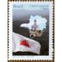 D-1023 - Despersonalizado Mapa E Bandeira Mg Vertical - 2009