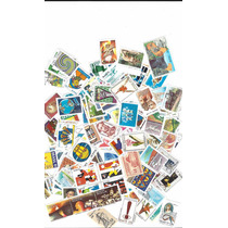 Pacotaria - 200 Selos Novos