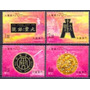 Selo Macau,série 70° Aniversário Banco Tai Fung 2012,mint.