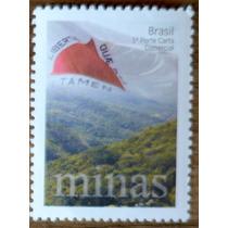 D-1054 - Despersonalizado Minas Bandeira Vertical - 2012