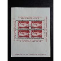 Bloco 50º Do 1º Voo- Santos Dumont (carimbado)/1956 (ref.3)