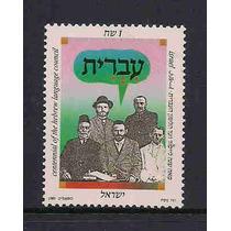 Jmarsch Selos Israel 1989 Hebraico Congresso De Lingua Judia