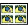 Brasil 1989 * Quadra* 25.anos Dpto Polícia Federal * Emblema