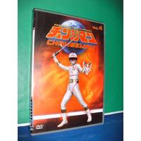 Dvd (original) Esquadrão Relâmpago Changeman Vol. 4 - Fj.jr