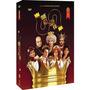 Dvd Box Que Rei Sou Eu 1989 - 13 Dvd