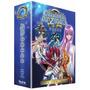 Os Cavaleiros Do Zodíaco - Omega - Vol 1 - 3 Dvds