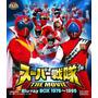 Super Sentai The Movie Box