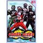 Seriado Kamen Rider Cavaleiro Dragão 13 Dvds Completo