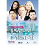 Dvd Csi: Miami Volume 3 Primeira Temporada