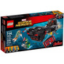 Lego 76048 Super Heroes Ataque Submarino Do Caveira De Ferro