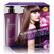 Kit Kerasys Salon Care Profissional 470ml Cada