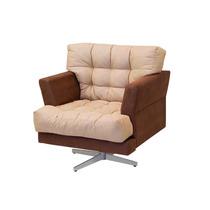 Cadeira Decorativa Poltrona Decorativa Ellegance Giratória