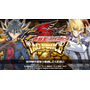 Yu-gi-oh! 5ds Tag Force 6 (english Patched) Psp