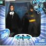 Batman And Bruce Wayne - Guardian Of Gotham City - Hasbro