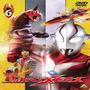 Dvd Ultraman Mebius***completo E Legendado Em Portugues***