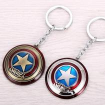 Chaveiro Capitão America Escudo Em Metal - Marvel - 1 Peça