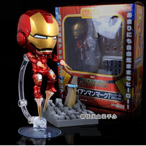 Action Figure - Marvel - Mini Homem De Ferro - Frete Gratis!