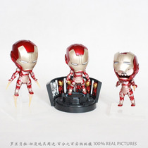 Set Mini Homem De Ferro / Iron Man 3 Peças - Pronta Entrega