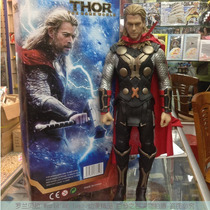 Boneco Action Figure Thor The Dark Word 30cm Pronta Entrega