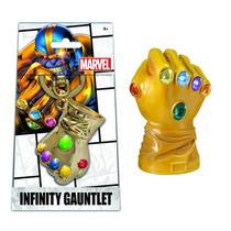 Marvel: Chaveiro Thanos Infinite Gauntlet - Monogram
