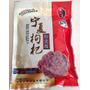 Goji Berry 250g Ziploc O Melhor Entrega Imediata!!!