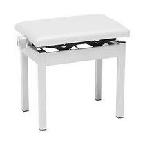 Banqueta Piano Korg Pc 300 Wh