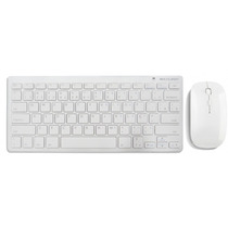 Teclado E Mouse Wireless Mini Slim Multilaser Tc165 - 2.4ghz