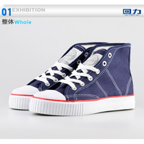 China Warrior Shoes - Tênis De Basquete Retro Wl-002s