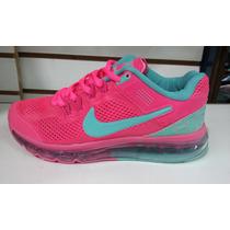Nike Gel Armax