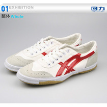 China Warrior Shoes - Onda Retro Tênis Wl27-a