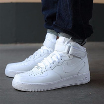 Tenis Nike Air Force Mid Botinha Unissex Pronta Entrega. Bar
