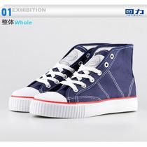 China Warrior Shoes - Tênis De Basquete Retro Wl-002s