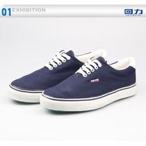 China Warrior Shoes - Sapatos Retro Da Plataforma Wj-2