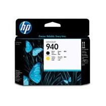 C4900a Hp 940 Preto Amarelo Officejet Pro 8000 E 8500