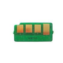 Chip Samsung Scx2850-2851 - 5k