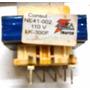 Trafo Micro-ondas Consul Ne41-002/lk-300f -110v