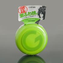 Gatsby Verde Cera Modeladora Cabelos Air Rise 80 Gram Japão