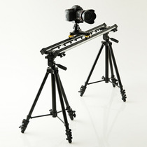 Slider Dolly Alhva Full Slider 100 Cm