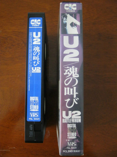 U2 : Exclusivo Vhs Japonês ~ Rattle And Hum - Bono Raro