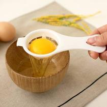 Separador Da Clara E Gema Do Ovo Acessórios Para Cozinha