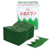 Decoração De Pratos Baran 1000 Importada Do Japão - Hanae