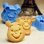 Cortador De Biscoitos Com Carimbo, 3d - Pooh E Tigrão
