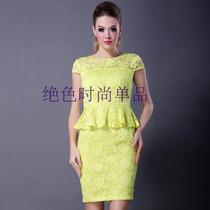 Lindo Vestido Renda Amarela Peplum -tamanho 42 #mixshop