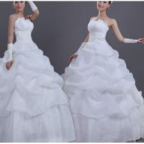 Vestido De Noiva Princesa Importado (pronta Entrega)