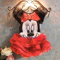 Fantasia Infantil Minnie Minie - Pronta Entrega