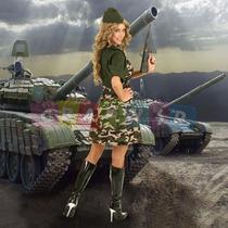 Vestido Feminino Camuflada Exército Militar Farda Soldado