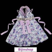 Vestido Infantil Festa/princesa Lilas Ou Amarelo Florido T4
