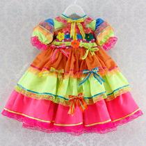 Vestido Junino Festa Junina Infantil Menina Caipira (cpc801)