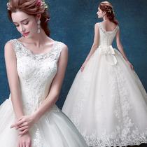 (7-20 Dias) Vl30 Vestido Noiva Importado Renda Frete Grátis