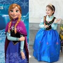 Vestido Festa Luxo Princesa Anna Frozen Pronta Entrega